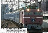KATO Nゲージ 24系 寝台特急 日本海 増結 8両セット 10-882 鉄道模型 客車