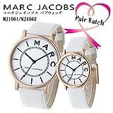 マーク ジェイコブス MARC JACOBS ペアウォッチ ロキシー ROXY 腕時計 MJ1561-MJ1562 ホワイト [並行輸入品]