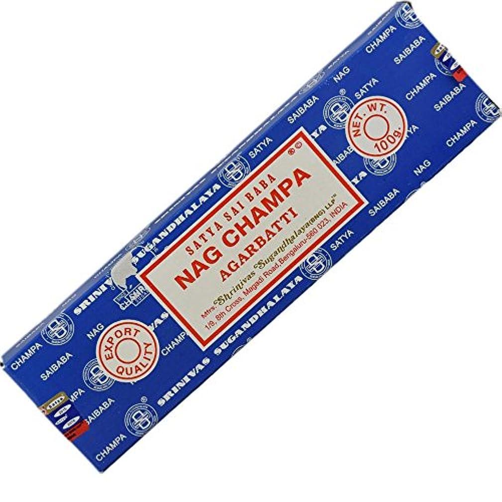 イル提唱する豊富Nag Champa Incense 100グラムW/Vrinda ® Incense Holder