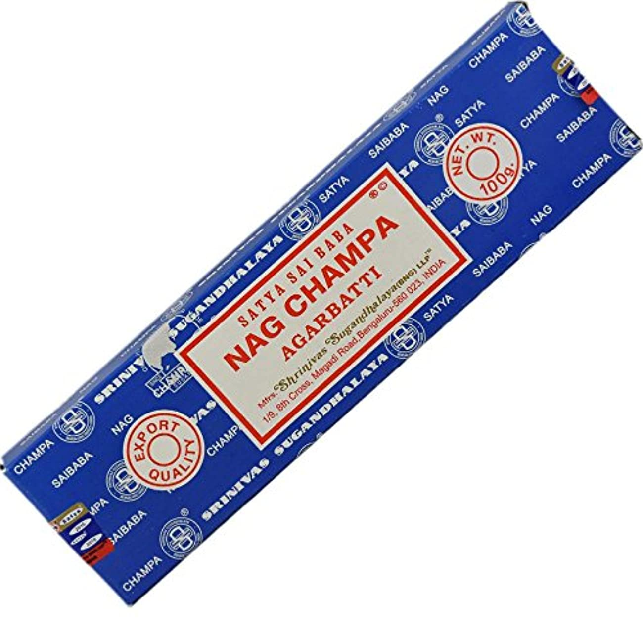 不良統合学校Nag Champa Incense 100グラムW/Vrinda ® Incense Holder