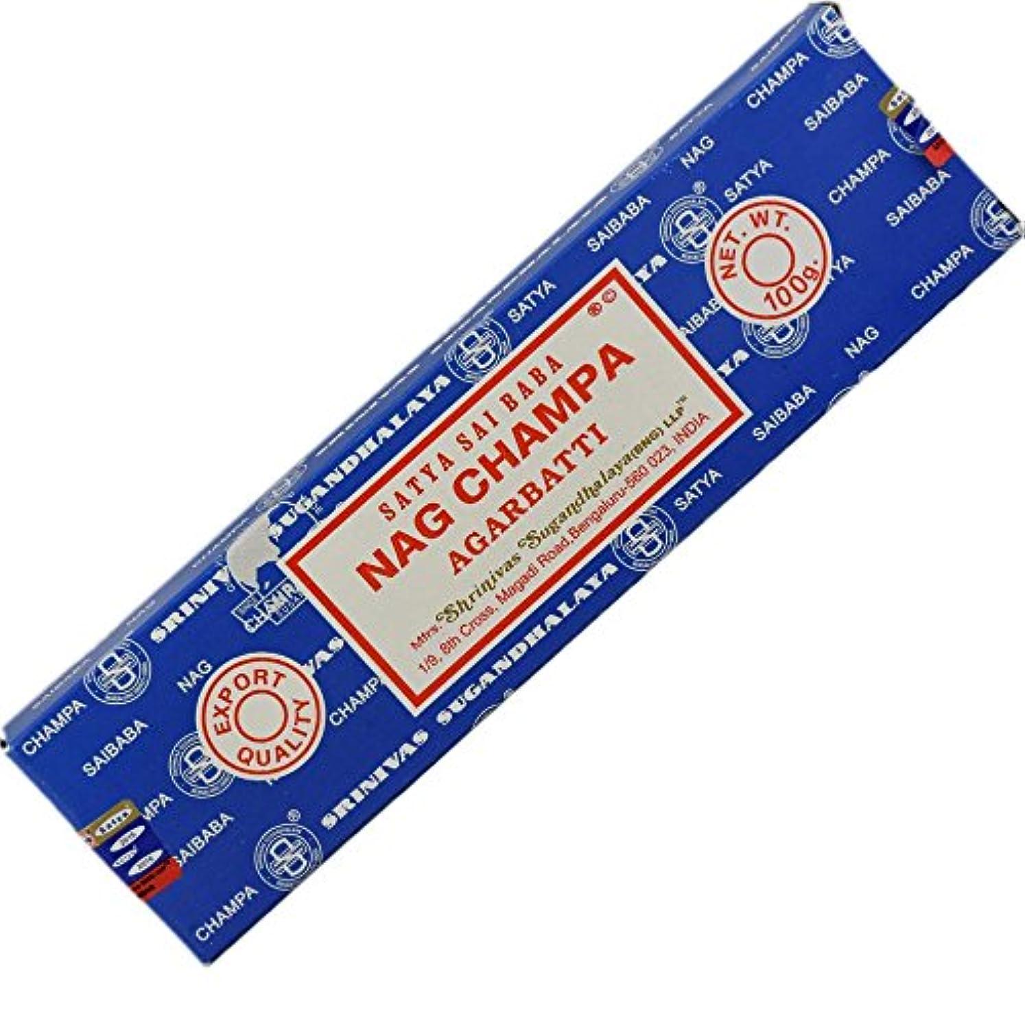 無駄にエレガントペチコートNag Champa Incense 100グラムW/Vrinda ® Incense Holder