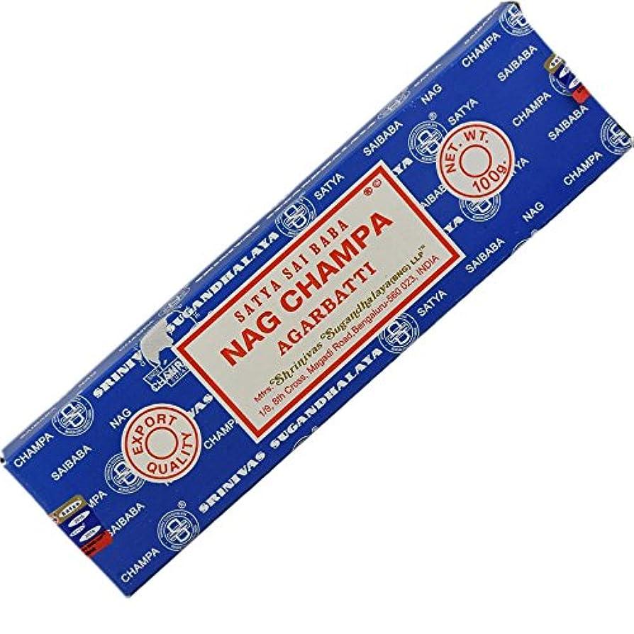 退院メール州Nag Champa Incense 100グラムW/Vrinda ® Incense Holder