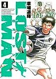 LOST MAN(4) (ビッグコミックス)