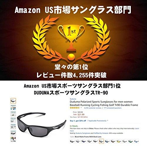 Duduma 偏光レンズ メンズスポーツサングラス 超軽量 UV400 紫外線をカット スポーツサングラス/ 自転車/釣り/野球/テニス/ゴルフ/スキー/ランニング/ドライブ T90 (ブラックマットフレーム/ブラックレンズ)