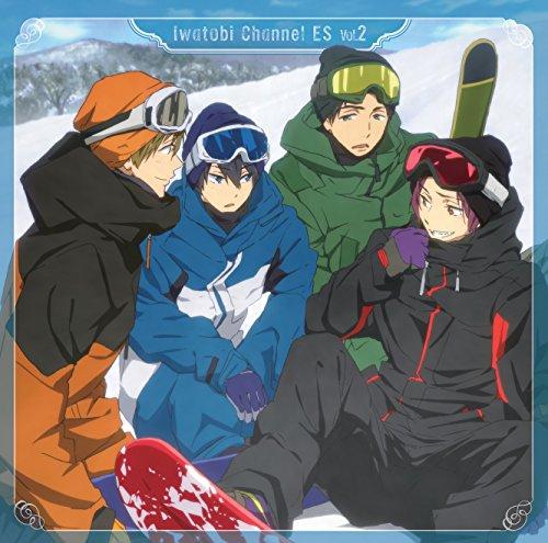 TVアニメ Free!-Eternal Summer-ラジオCD イワトビちゃんねるES Vol.2の詳細を見る