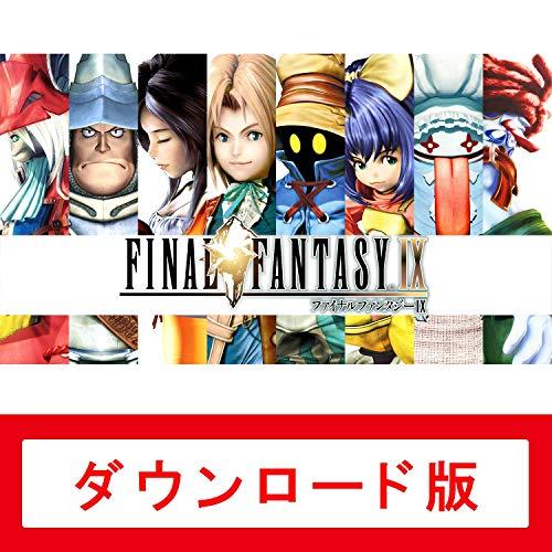 FINAL FANTASY IX【Nintendo Switch】|オンラインコード版