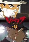 ZIPANG VOL.3 [DVD]