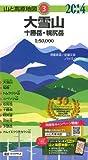 山と高原地図 大雪山 十勝岳・幌尻岳 (登山地図・マップ|昭文社/マップル)