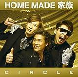 CIRCLE(初回限定盤)(DVD付) 画像