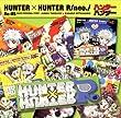 ハンター×ハンターR/neo./RE:05