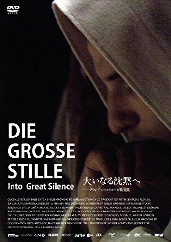 大いなる沈黙へ グランド・シャルトルーズ修道院 [DVD2枚組+CD1枚組]の詳細を見る