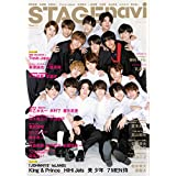 STAGE navi(ステージナビ) vol.37 ★表紙:King & Prince、HiHi Jets、美 少年、7 MEN 侍 ★ピンナップ:Travis Japan (NIKKO MOOK)