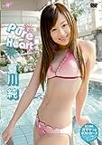 夏川純 Pure Heart [DVD]
