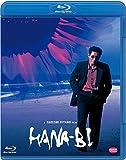 HANA-BI[Blu-ray/ブルーレイ]