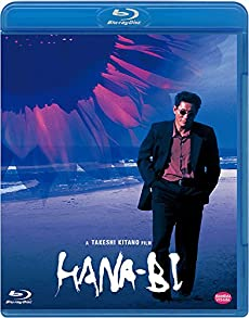 HANA-BI [Blu-ray]