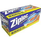 【業務用】ジップロック フリーザーバッグ Mサイズ 35枚入ジッパー付き保存袋 冷凍・解凍用 (縦18.9cm×横17.7cm)