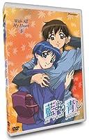 Ai Yori Aoshi 5: With All My Heart [DVD] [Import]