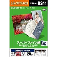 エレコム インクジェット用紙 スーパーファイン マット紙 A4 20枚 高画質用 特厚 両面  0.285 mm 日本製  【お探しNo:D241】 EJK-SRTPA420