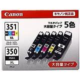 【純正品】 キヤノン(Canon)対応 インクカートリッジ 5色マルチパック 大容量タイプ 1箱(5色セット) 型番:BCI-351+350/5MP ds-1100624