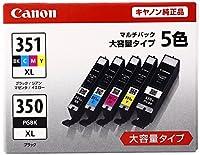 Canon キャノン インクカートリッジ 純正 【BCI-351XL+350XL/5MP】 5色パック(ブラック×2・シアン・マゼンタ・イエロー)
