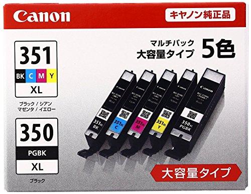 【純正品】 キヤノン(Canon)対応 インクカートリッジ ...