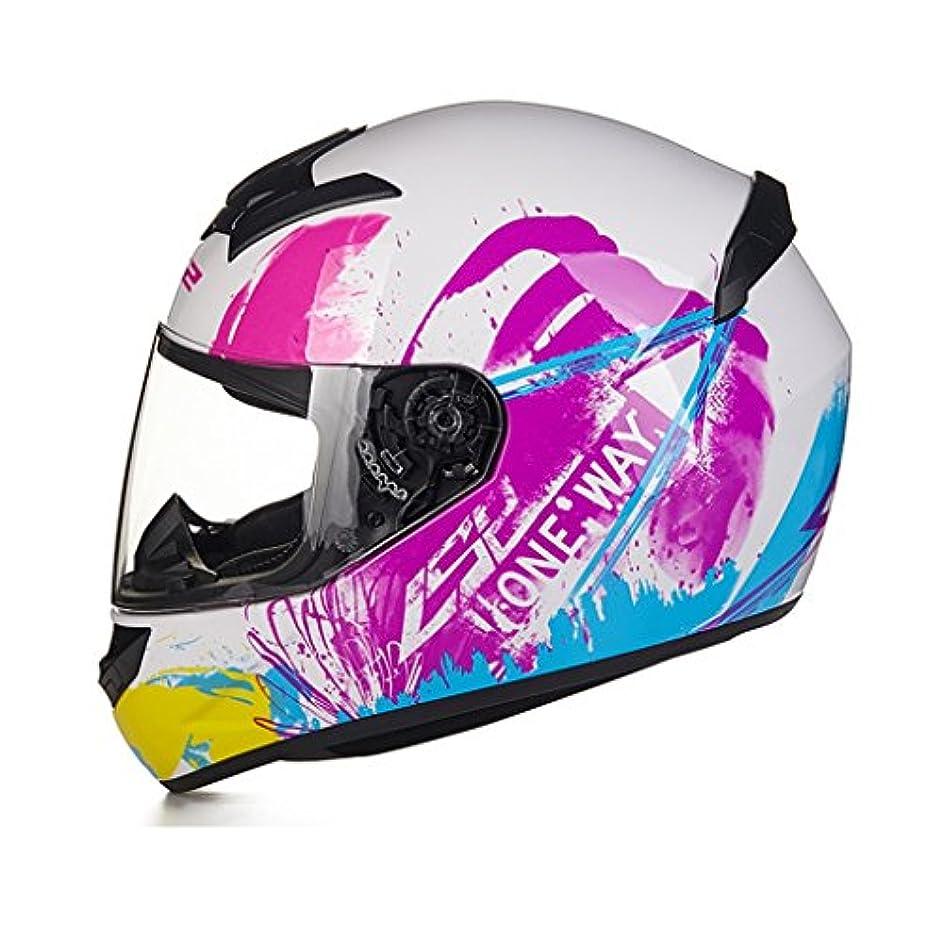 符号何十人も鰐オートバイヘルメットメンズフルカバーヘルメットオートバイフルヘルメットカートヘルメットカラーグラフィティ (Color : 白, Size : XL)