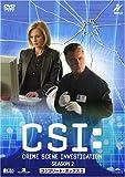 CSI:2 科学捜査班 DVD-BOX1