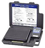 イチネンTASCO 高精度エレクトロニックチャージャー TA101CB