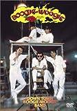 ザッツ・ダウンタウン・ブギウギ・バンド [DVD]