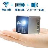 ポケット 無線接続 電源の必要ないプロジェクター ( WiFiで同期スクリーン スマホ/iPad/PCと)、TopSuper®フルHD1080P 家庭ワイヤレス映画館とゲーム用ポータブル超小型ミニLED投影機(TF/USB入力)