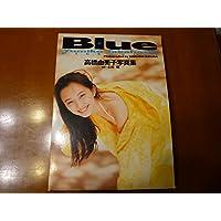 Blue―高橋由美子写真集