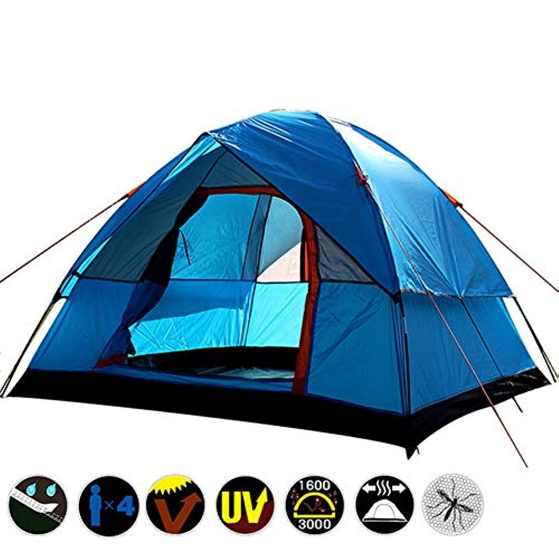 バレルパトワワーディアンケース2-3 人キャンプテント、ドームテント抗 UV バックパックテントハイキング旅行ピクニックビーチ屋外-センター高さ51in,B