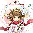 day by day(TVアニメ「ソード・オラトリア ダンジョンに出会いを求めるのは間違っているだろうか外伝」エンディングテーマ)(通常盤)