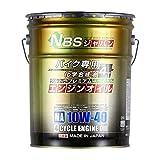 バイクパーツセンター 4サイクル ウルトラプレミアムエンジンオイル 10W-40 20L 化学合成 ペール缶 4サイクル オイル MA規格 日本製