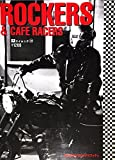 Rockers & cafe racers (エイムック 59)