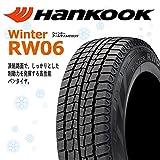 【 4本セット 】 195/80R15 8PR HANKOOK(ハンコック) Winter RW06 (ウィンター アールダブル ゼロロク) 凍結路面でしっかりとした制動力を発揮する高性能バンタイヤ
