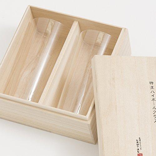 松徳硝子製 特注ハイボールグラス弐 2P(2個セット・桐箱入り)