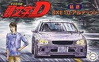 フジミ模型 1/24 頭文字Dシリーズ No.16 アルテッツァ 延彦 プラモデル ISD16