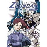 機動戦士Zガンダム 7 [DVD]