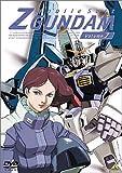 機動戦士Zガンダム Volume.7[DVD]