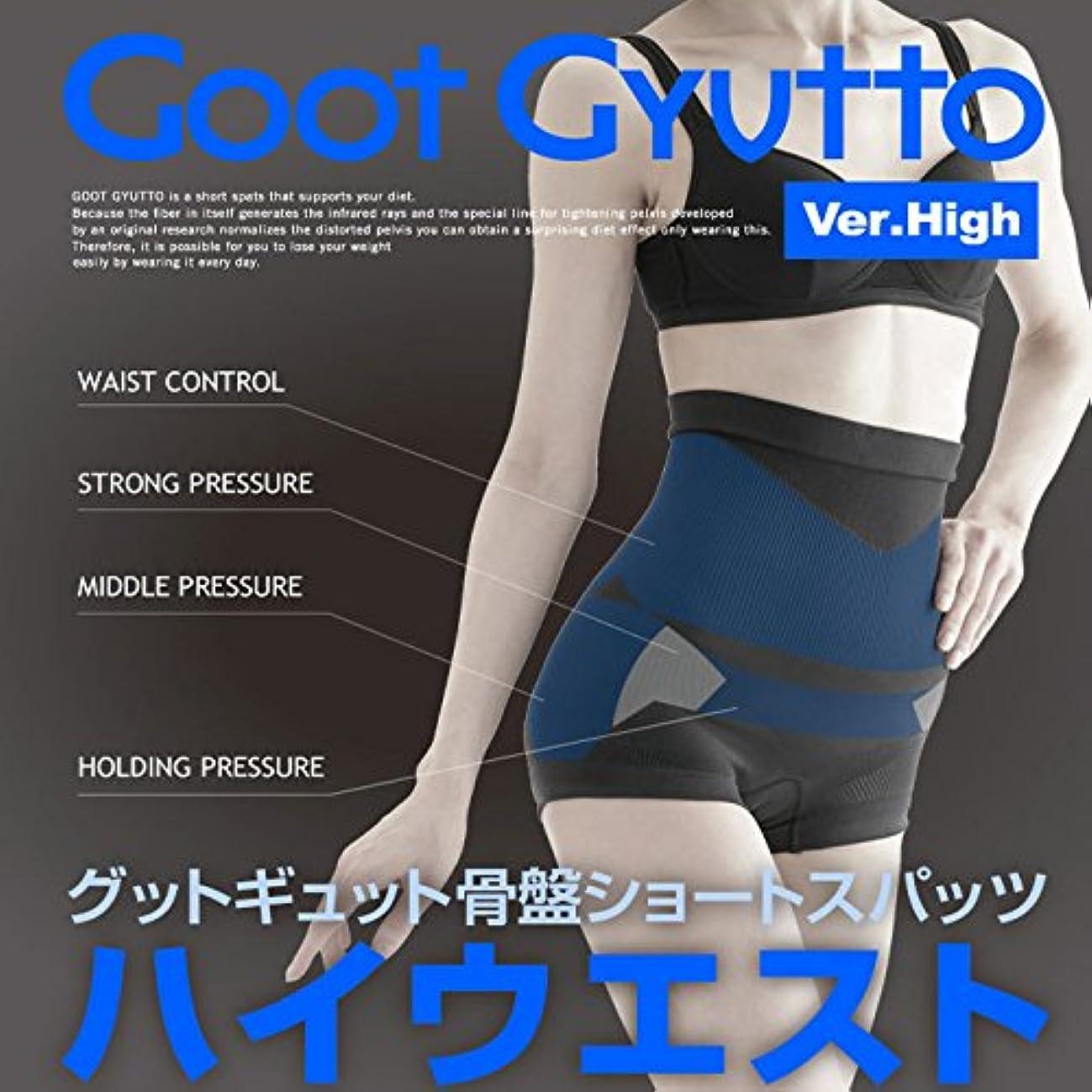 変更人工的な抱擁グットギュット 骨盤ショートスパッツ ハイウエスト M ブラック