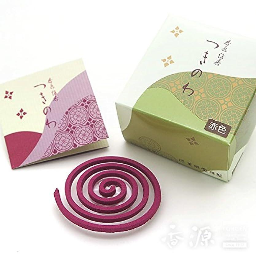 午後規定韓国薫明堂のお香 つきのわ 赤色 渦巻型8枚入