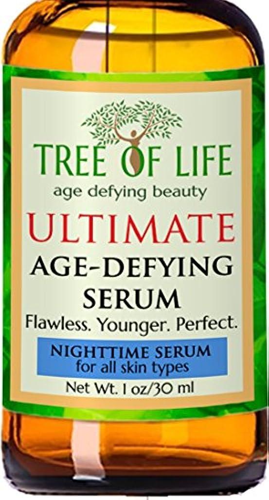 方程式大気包帯Tree of Life Beauty 夜間 血清 顔 肌 用 フェイシャル セラム