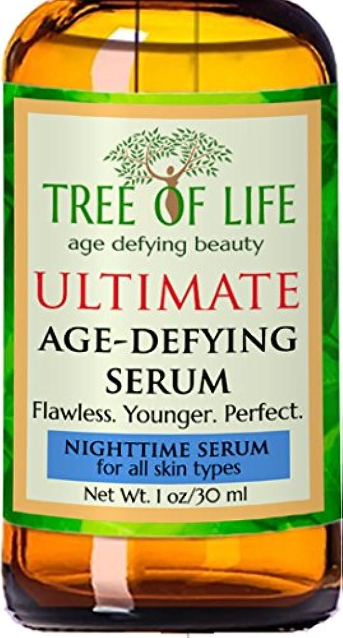 だらしない施し有益Tree of Life Beauty 夜間 血清 顔 肌 用 フェイシャル セラム