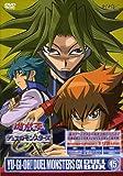 遊☆戯☆王デュエルモンスターズGX DVDシリーズ DUEL BOX 15[DVD]