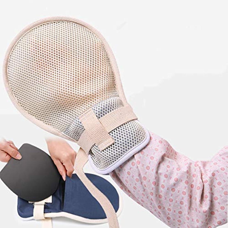 慢性的瞳愛人医療用拘束手袋 - 認知症用手袋安全手袋 - 患者用手感染プロテクター自己害を防ぐためのパッド入りミット