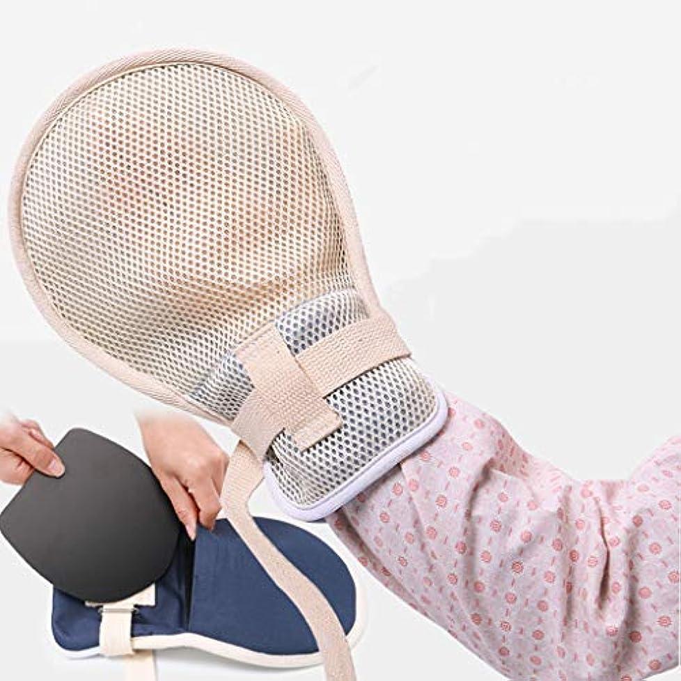 日付エンドウ詐欺師医療用拘束手袋 - 認知症用手袋安全手袋 - 患者用手感染プロテクター自己害を防ぐためのパッド入りミット