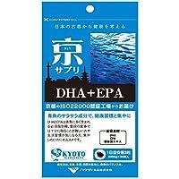 栄養補助食品 京サプリメント EPA 約30日分 90粒