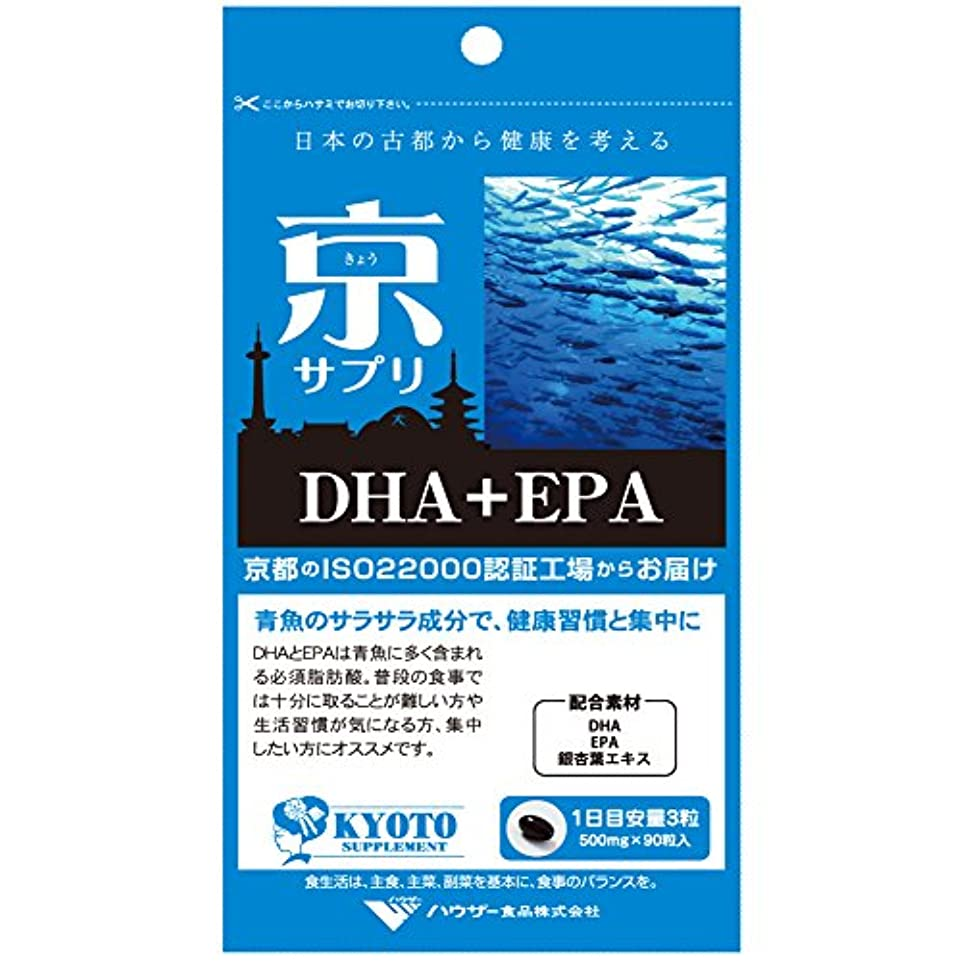 ポテトアボート異常栄養補助食品 京サプリ DHA EPA 約30日分 90粒