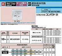 パナソニック(Panasonic) 蓄熱専用分電盤150A10+4 BQE821510D4